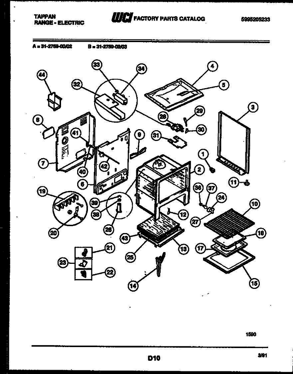 Samsung Washer Wiring Diagram besides Repair Dell Gx620  puter With Myself together with Us Power Cord Standards Diagram further Toshiba Laptop Wiring Diagram further 61. on laptop hp wiring diagram